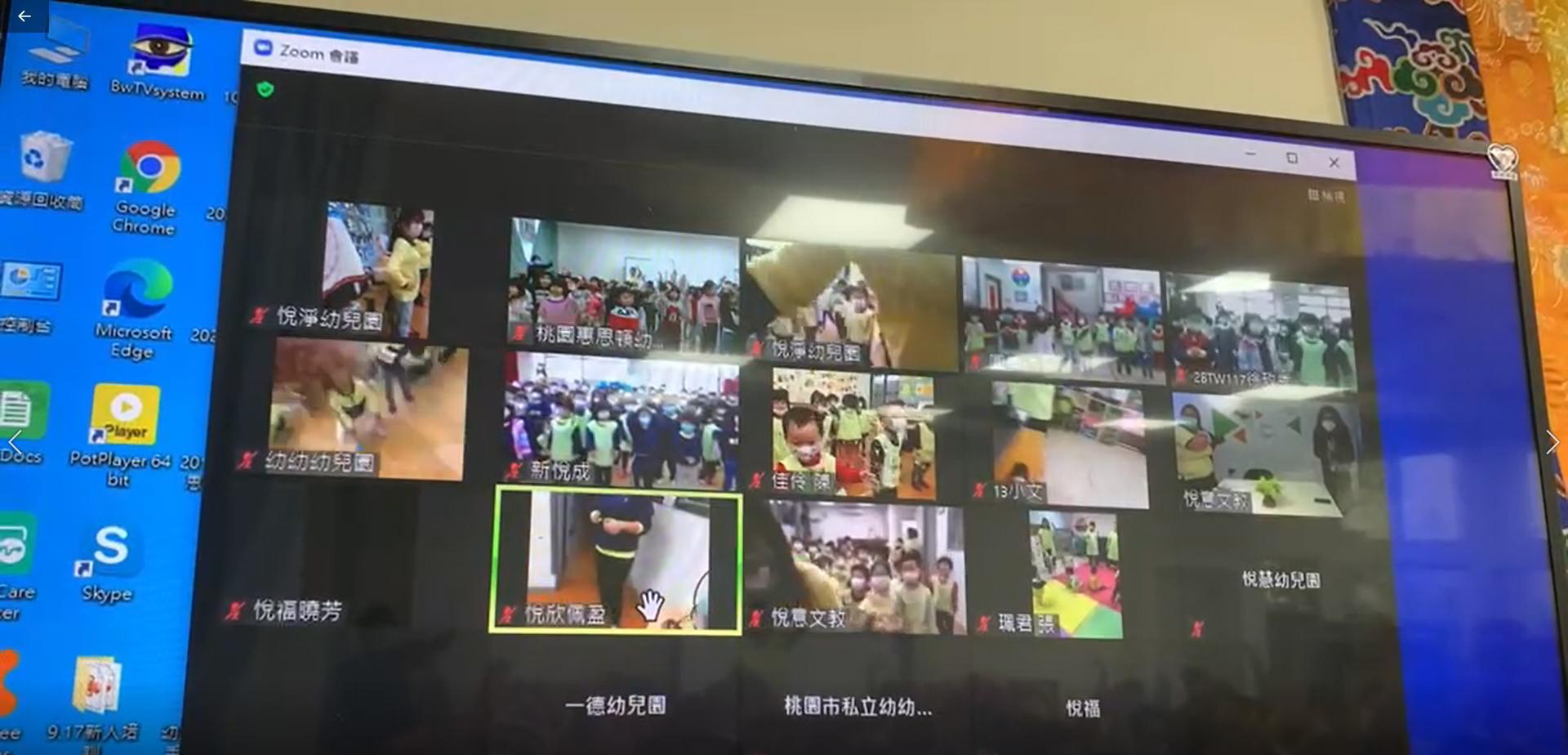 12/9(三)悅意線上運動會-暖身預備篇