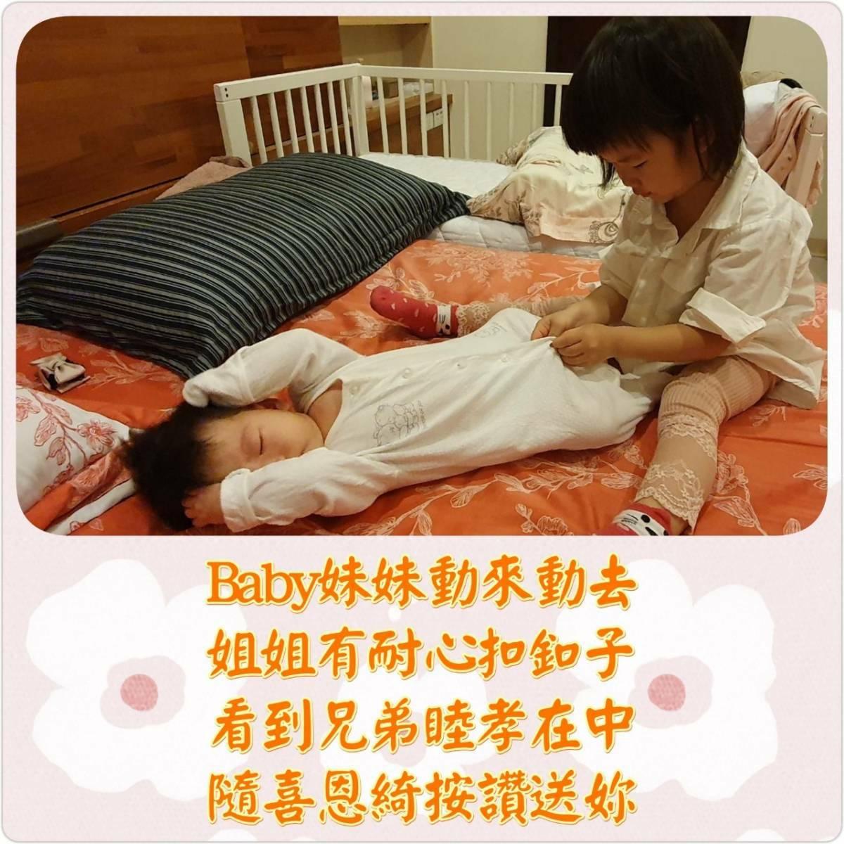 新北板橋-悅欣丶悅淨幼兒園